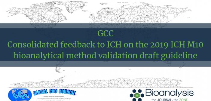 gcc-feedback